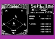 Логотип Emulators SOFTBALL [XEX]